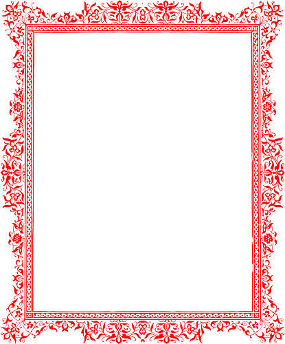 Ditulis dalam frame dan kaligrafi | Tinggalkan sebuah Komentar »